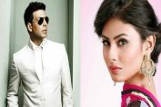 Mouni Roy opposite Akshay Kumar