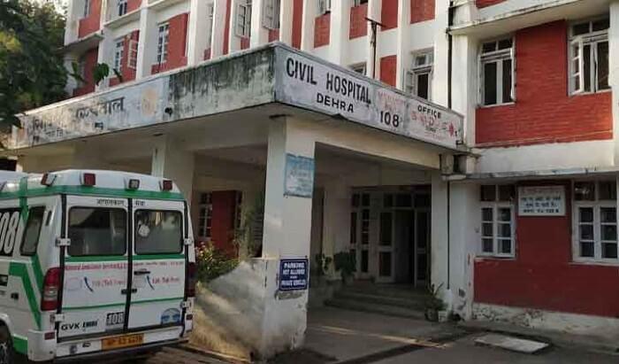देहरा के सिविल अस्पताल