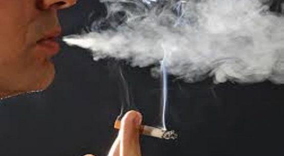 सार्बजनिक स्थल पर धूम्रपान