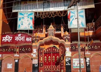 naina-mata-temple