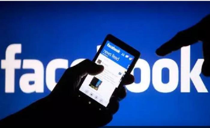 Facebook fake friend