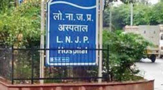 LNJP hospital