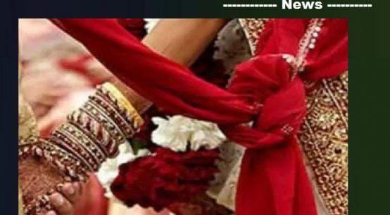 शादी के 3 दिन बाद कोरोना पॉजिटिव निकली दुल्हन , मचा हड़कंप