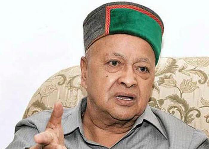 मुख्यमंत्री वीरभद्र सिंह