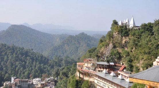 बालकनाथ मंदिर