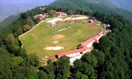 Cricket Ground chail
