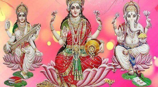 Lakshmi Pooja